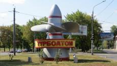 Харьковский «Турбоатом» сократил прибыль в 2,2 раза