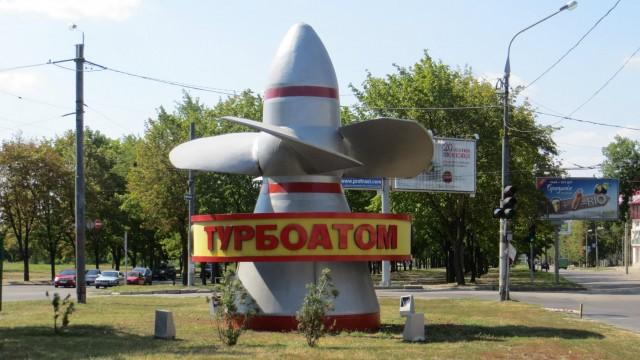 ФГИ принял решение не продавать Турбоатом