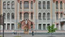 Компания Ахметова  продает здание в центре Киева