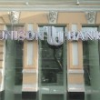 Проблемный банк «Юнисон» навсегда выводят с рынка