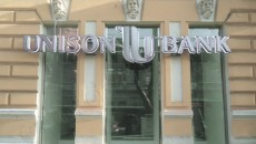 Суд запретил ФГВФЛ ликвидировать банк «Юнисон»