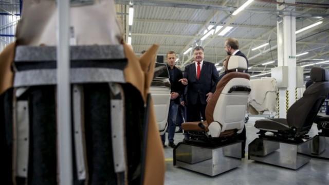 Bader GmbH открыла на Львовщине новый завод