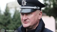 Начальник облполиции Ровенщины покидает свой пост