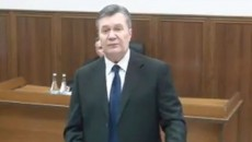 Беглый Янукович в суде солгал, что не имеет судимостей