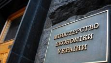 В МЭРТ подтвердили, что будут рекомендовать введение пошлин для российских экспортеров удобрений