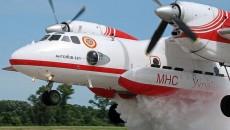 Украинские самолеты начали тушить леса в Израиле