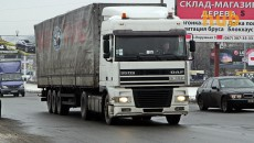 Киев ограничит въезд грузовиков