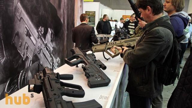 Полиция хочет криминализировать манипуляции с оружием и его частями