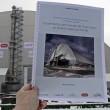 На строительство хранилища ядерных отходов Украина может получить еще $250 млн