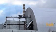 Стартует тендер на строительство ядерного хранилища под Чернобылем