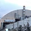 В Швеции по-новому изучили детали взрыва на ЧАЭС