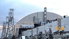 ЧАЭС объявила тендер на демонтаж нестабильных конструкций