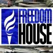 Freedom House оставил Украину на 53 месте