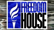 Freedom House оставил Украину