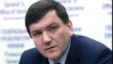 Горбатюк отфутболил Матиосу обвинения в затягивании «дел Майдана»