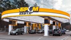 «БРСМ-Нафта» просит Президента Украины защитить от рейдерского захвата