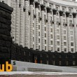 Кабмин запретил въезд и выезд с территории Крыма