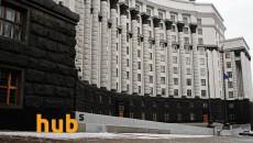 Кабмин продолжает работу над запуском Экспортно-кредитного агентства