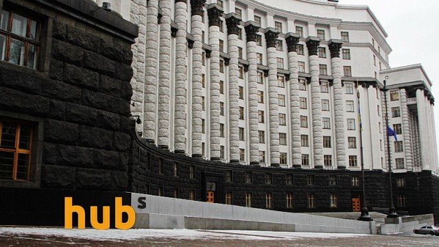Кабмин утвердил состав комитета по отбору руководителей госпредприятий
