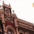 НБУ одобрил слияние Экспресс-банка и Индустриалбанка