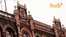 НБУ присоединился к Сети устойчивого банкинга