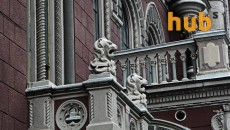 Банки с российским капиталом не несут риски для банковской системы Украины