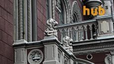 Кабмин намерен докапитализировать госбанки на 3,5 млрд грн