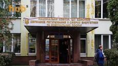НКРЭКУ забрала лицензию у газопоставляющей компании