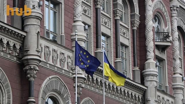 Рейтинги ПриватБанка, Ощадбанка, Укрэксимбанка и банка Пивденный повышены до Caa1 с Caa2