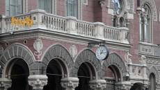 ПриватБанку выдали 2,3 млрд грн рефинансирования
