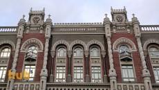 НБУ взыскивает с лопнувших банков 25 млрд грн