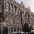 НБУ обнародовал проект регулирования небанковского финансового рынка