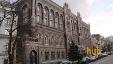 НБУ купил на аукционе $30,7 млн