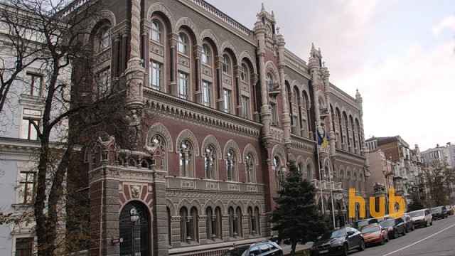 Еще двум банкам перепал рефинанс на 656,5 млн грн