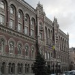 DV Bank лишили лицензии на проведение валютных операций