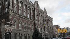 Международные резервы Украины сократились до $28,8 млрд