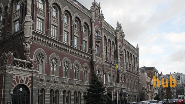 Нацбанк продлил санкции против «дочек» госбанков РФ
