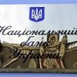 Нацбанк запретил оборот банкнот и монет с изображением «оккупированных» объектов