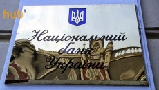 НБУ может ухудшить прогноз падения ВВП Украины на 2020г
