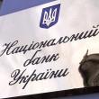 НБУ требует план восстановления банков в случае стресса