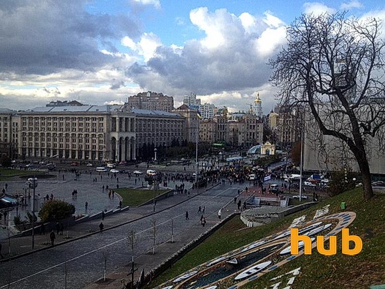 Протест Банк Михайловский Крещатик_2