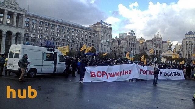 Украине грозят досрочные выборы, - разведка США