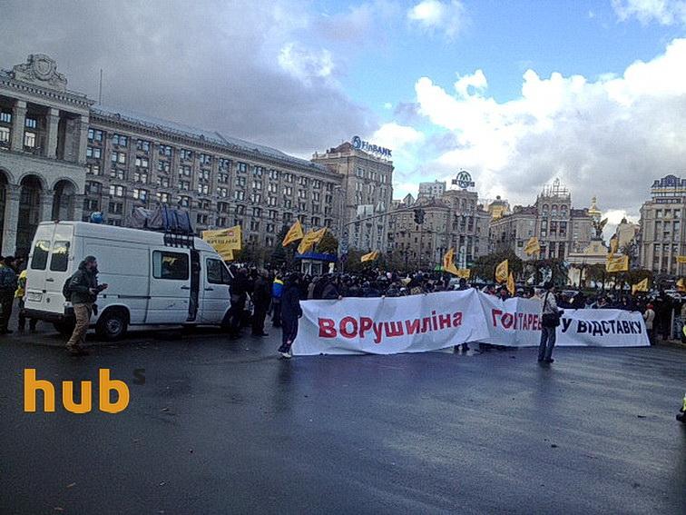 Протест Банк Михайловский Крещатик_3