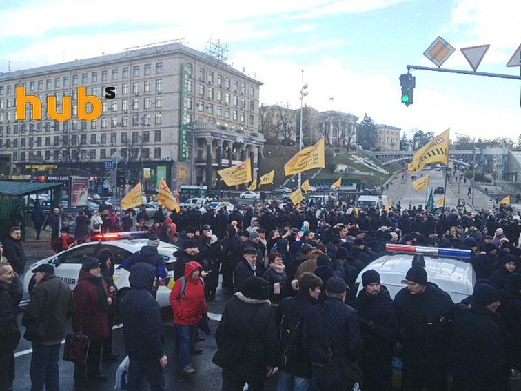 Протест Банк Михайловский Крещатик_6