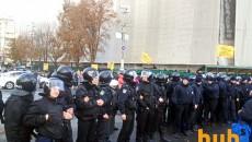 В Киеве митинговали люди