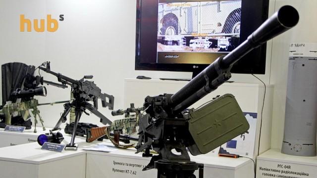 Укроборонпром продал оружия на более чем $1 млрд