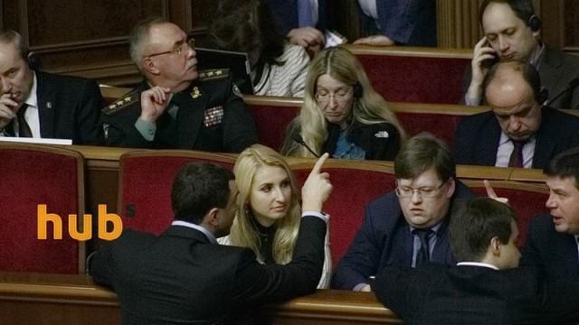 В Парламенте могут создать офис реформ