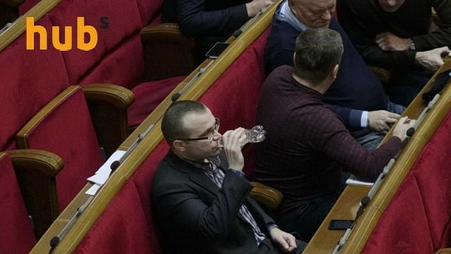 Парламент дважды провалил отмену перерыва