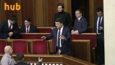 ВРУ предварительно одобрила законопроект о приватизации