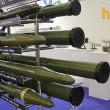 Украина значительно увеличит объёмы производства ракет